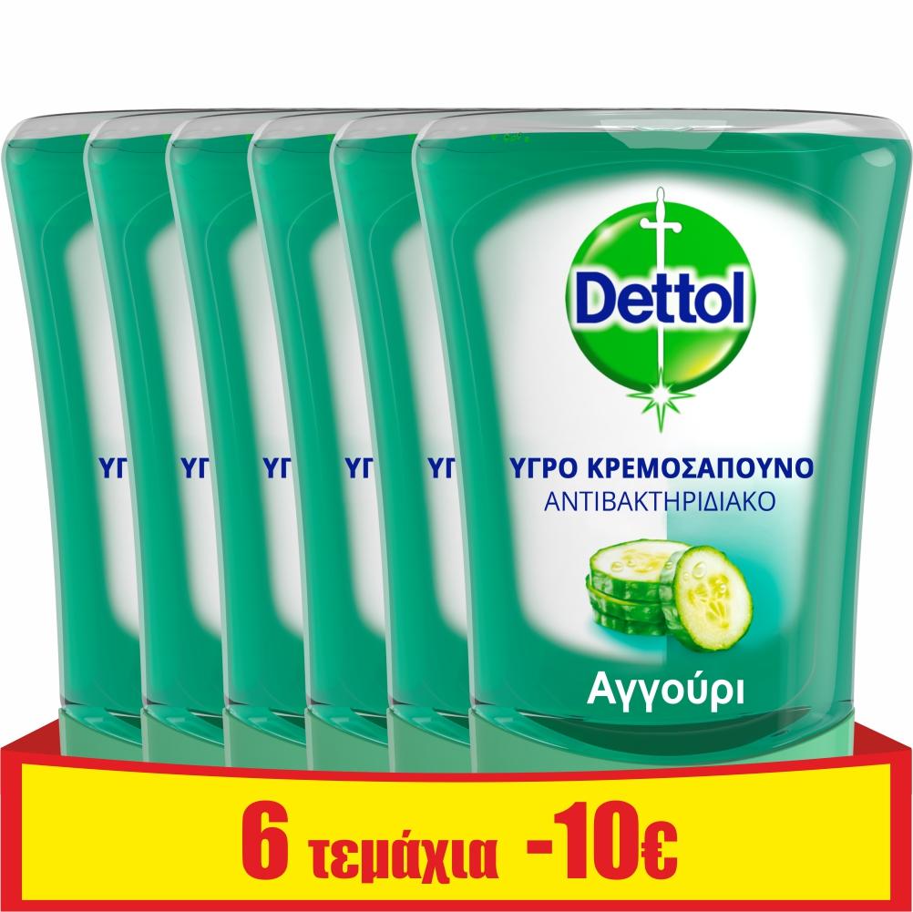 Ανταλλακτικό Συσκευής No Touch Dettol (250 ml) τα 6 τεμάχια -10€