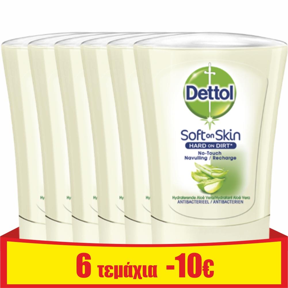 Ανταλλακτικό Συσκευής με Aloe Vera No Touch Dettol (250 ml )τα 6 τεμάχια -10€