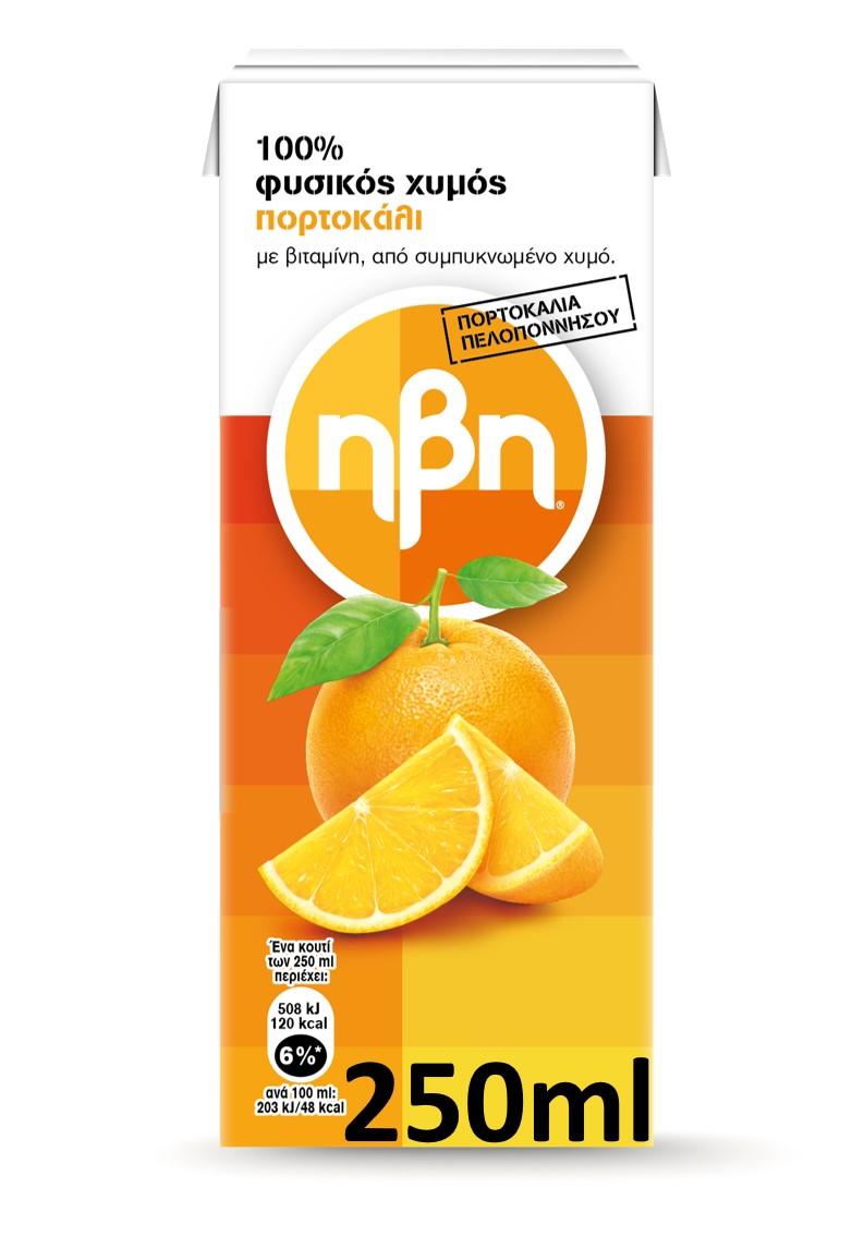 100% Φυσικός Χυμός Πορτοκάλι Ήβη (3x250 ml) 2+1 Δώρο