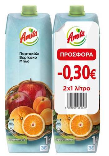 Φρουτοποτό Πορτοκάλι-Μήλο-Βερίκοκο Amita (2x1 lt) -0,30€