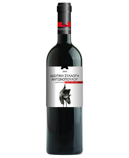Οίνος Ερυθρός Ιδιωτική Συλλογή Αντωνόπουλος (750 ml)