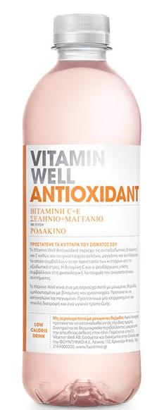 Βιταμινούχο Νερό Antioxidant Vitamin Well (500 ml)