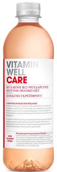 Βιταμινούχο Νερό Care Vitamin Well (500 ml)