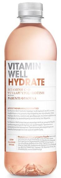 Βιταμινούχο Νερό Hydrate Vitamin Well (500 ml)