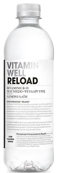 Βιταμινούχο Νερό Reload Vitamin Well (500 ml)