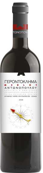 Οίνος Ερυθρός Merlot Γεροντόκλημα Αντωνόπουλος (750 ml)