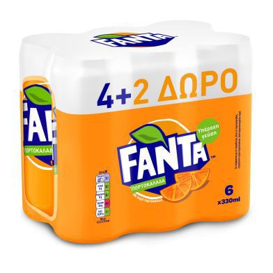 Πορτοκαλάδα Κουτί Fanta (6x330 ml) 4+2 Δώρο