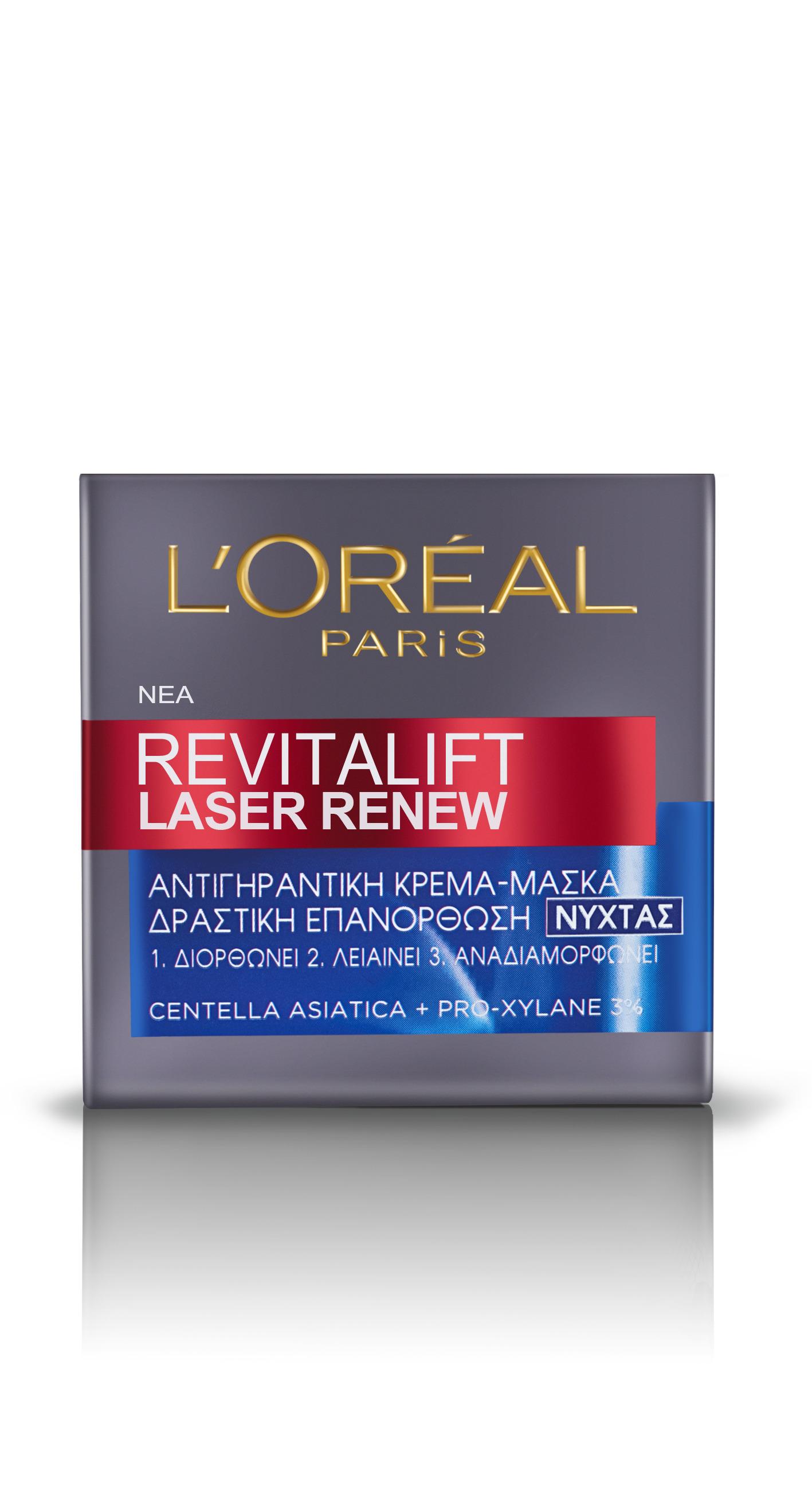 Κρέμα Νύχτας Revitalift Laser Renew L'Oreal (50 ml)