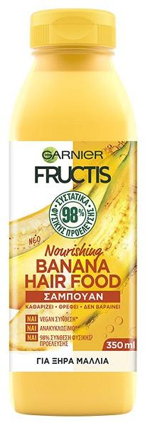 Σαμπουάν Banana Hair Food Fructis (350ml)