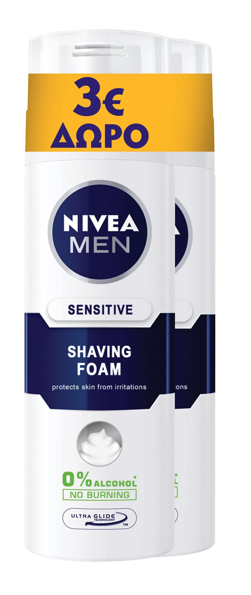 Αφρός Ξυρίσματος Sensitive Nivea Men -3€ (2x250 ml)