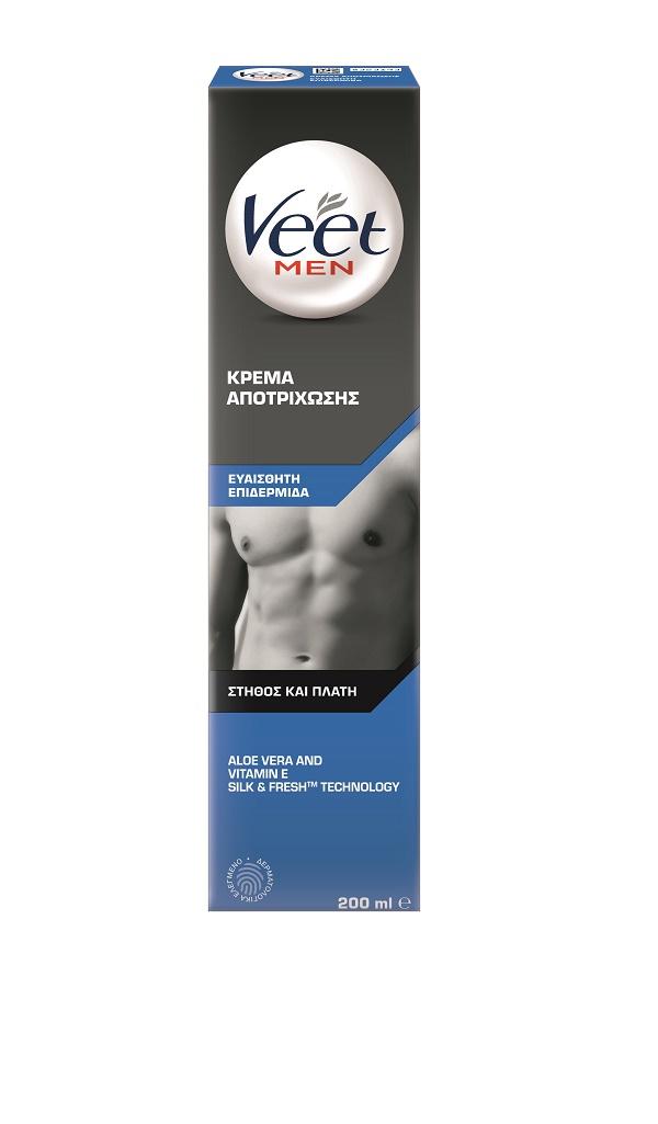 Αποτριχωτική Κρέμα για Άνδρες για Ευαίσθητη Επιδερμίδα Veet (200ml)