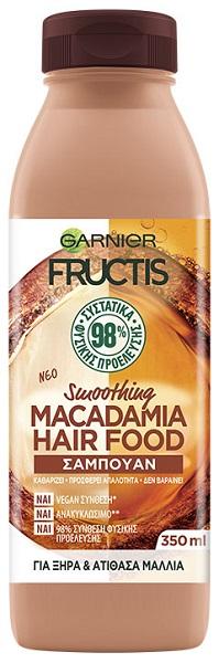Σαμπουάν Macadamia Hair Food Fructis (350ml)