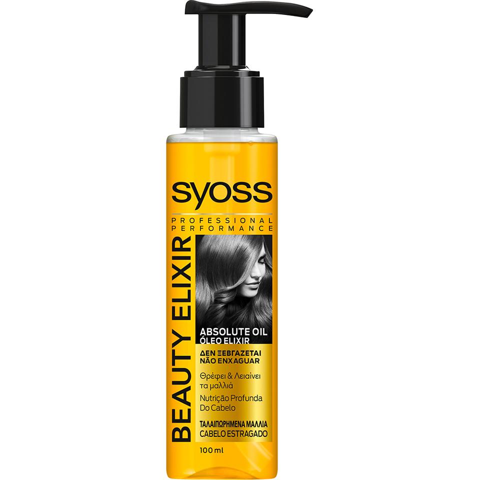 Θρεπτικό Λάδι Μαλλιών Beauty Elixir Oil Syoss (100 ml)