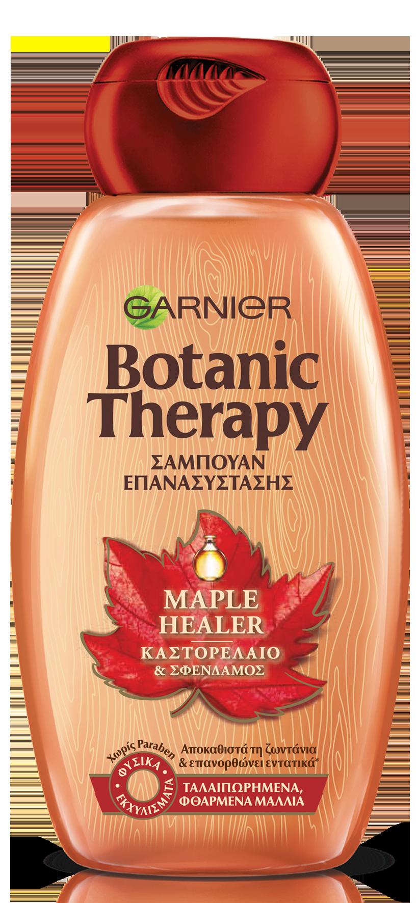 Σαμπουάν Επανασύστασης Maple Healer Botanic Therapy Garnier (2x400ml) 1+1 Δώρο