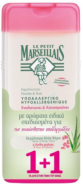 Υποαλλεργικό Αφρόλουτρο με Εκχύλισμα από Αλόε Βέρα και Άνθη Μηλιάς Le Petit Marseillais (2x650ml) 1+1 Δώρο