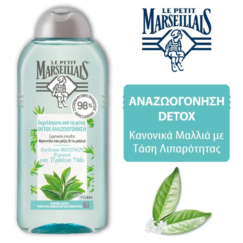 Σαμπουάν Detox Αναζωογόνηση με Βιολογικό Εχύλισμα Θυμαριού και Βιολογικό Πράσινο Τσάι Le Petit Marseillais (300ml)