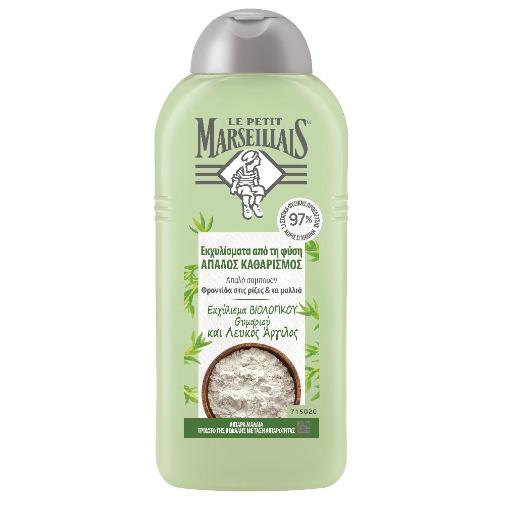 Σαμπουάν Απαλός Καθαρισμός με Εκχύλισμα Βιολογικού Θυμαριού και Λευκό Άργιλο Le Petit Marseillais (300ml)