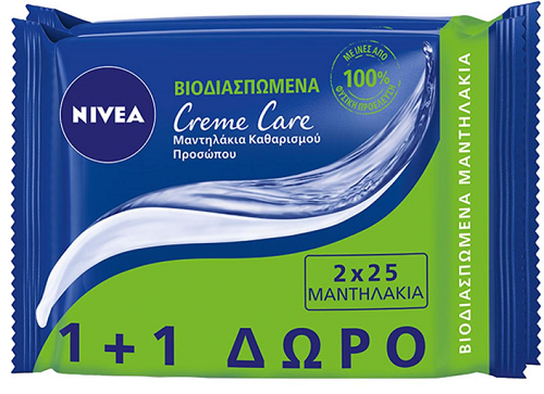 Βιοδιασπώμενα Μαντηλάκια Καθαρισμού Προσώπου Creme Care Nivea (2x25τεμ) 1+1 Δώρο