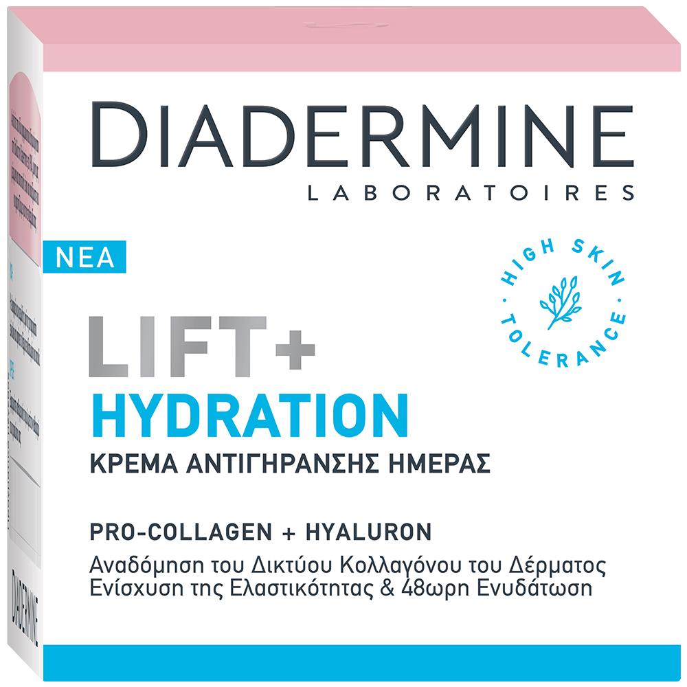 Αντιγηραντική Κρέμα Ημέρας Cream Lift & Hydra Diadermine (50ml)