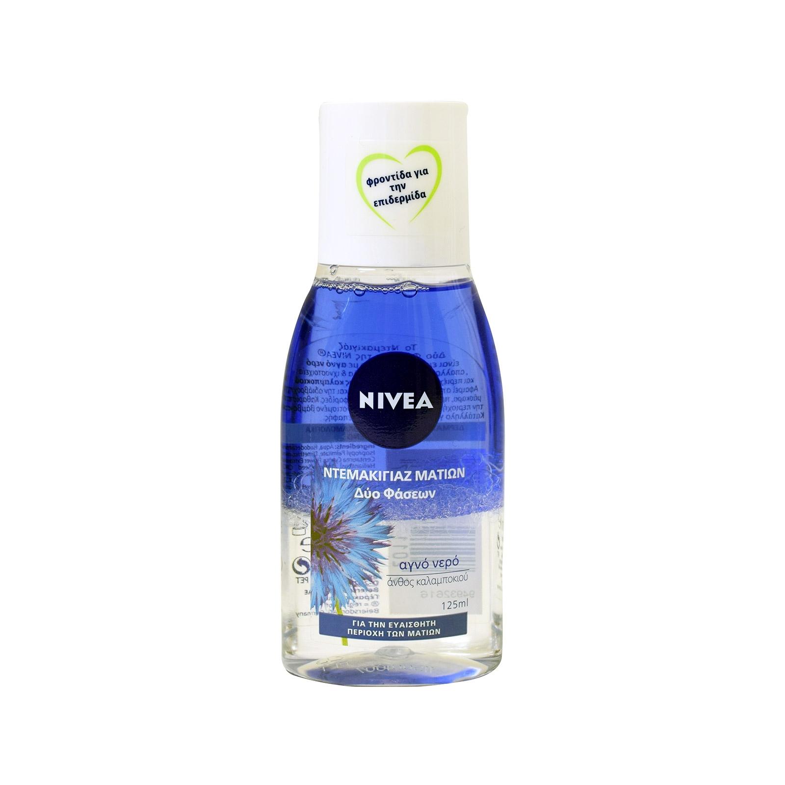 Νερό Ντεμακιγιάζ Διφασικό Ματιών Nivea (125ml)