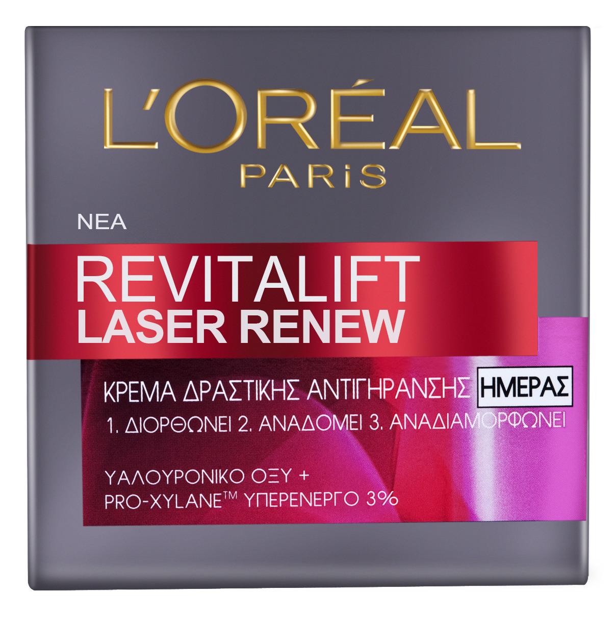 Κρέμα Ημέρας Revitalift Laser Renew L'Oreal (50 ml)