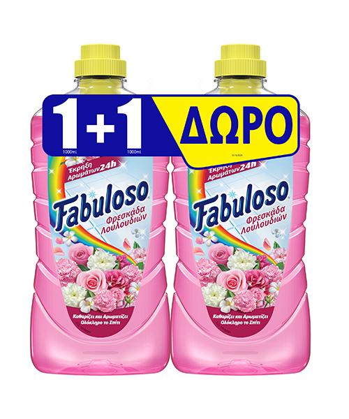 Υγρό Καθαριστικό Λουλούδια Fabuloso (2x1lt) 1+1 Δώρο