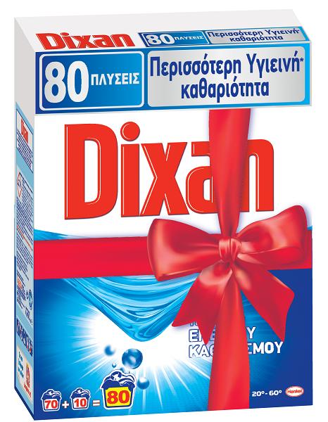 Απορρυπαντικό Πλυντηρίου Ρούχων σε Σκόνη Φρεσκάδα Ωκεανού Dixan (70μεζ) +10μεζ Δώρο