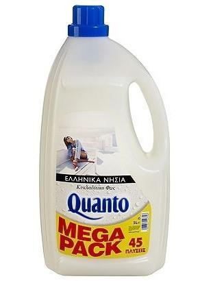 Μαλακτικό Ελληνικά Νησιά Quanto (3x45μεζ) τα 3τεμ -25%