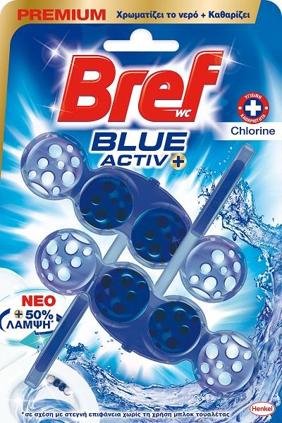 Μπλοκ Τουαλέτας Blue Activ Hygiene Bref Wc (2x50g)