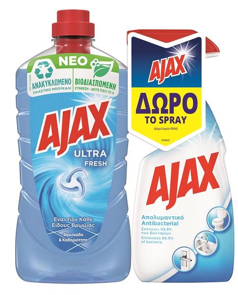 Υγρό Καθαριστικό Πατώματος Ultra Fresh Ajax (1lt) + Καθαριστικό Spray Απολυμαντικό Ajax (450ml) Δώρο