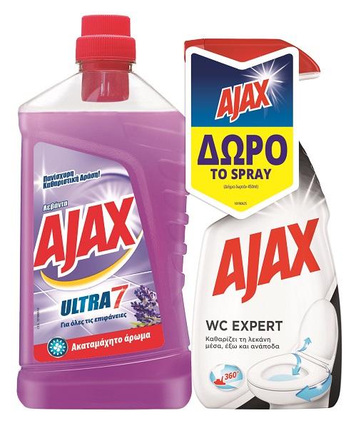 Υγρό Καθαριστικό Ultra 7 Λεβάντα Ajax (1lt) + Καθαριστικό Spay WC Expert Ajax (450ml) Δώρο
