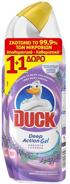 Απολυμαντικό Καθαριστικό Gel για τη Λεκάνη Τουαλέτας Λεβάντα Duck (2x750ml) 1+1 Δώρο