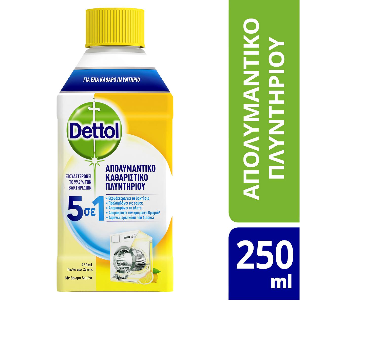 Απολυμαντικό Καθαριστικό Πλυντηρίου Ρούχων Άρωμα Λεμόνι Dettol (3x250ml)τα 3τεμ -21,94%