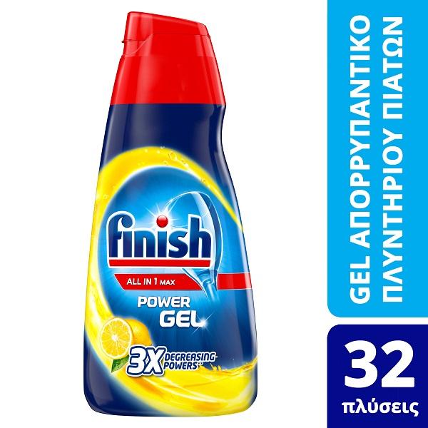 Υγρό Απορρυπαντικό Πλυντηρίου Πιάτων Λεμόνι Finish (3x650ml) τα 3τεμ 18,87€