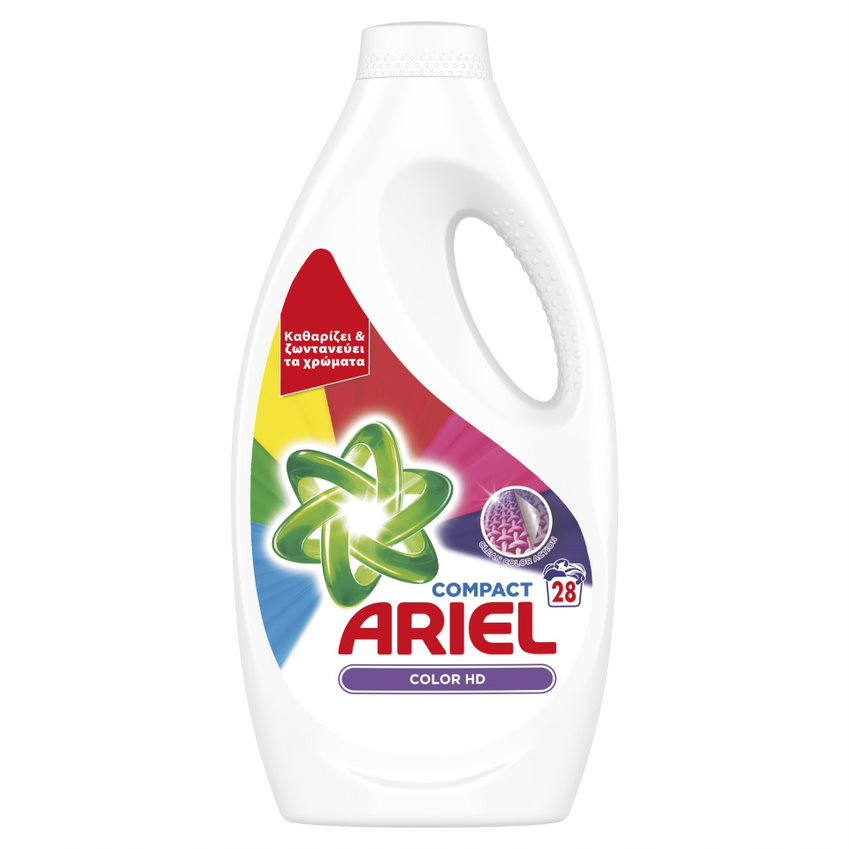 Υγρό Πλυντηρίου Ariel Colour (2x28μεζ) 1+1 Δώρο