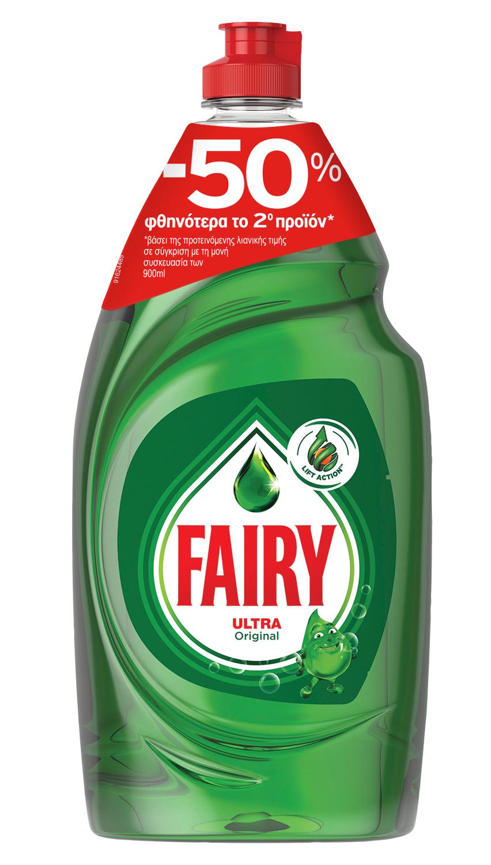 Υγρό Πιάτων με LiftAction Original Ultra Fairy (2x900ml) το 2ο τεμ -50%