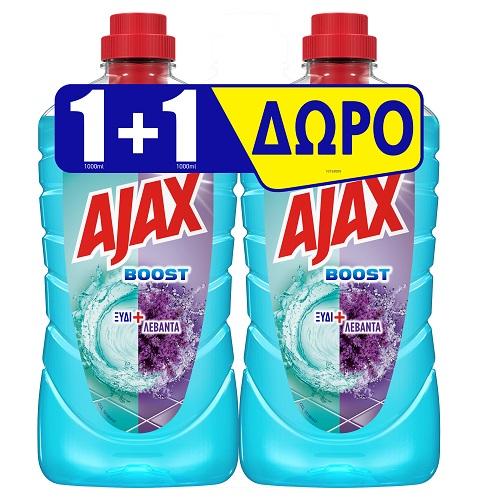 Καθαριστικό Πατώματος Boost Ξύδι και Λεβάντα Ajax (2x1000ml) 1+1 Δώρο