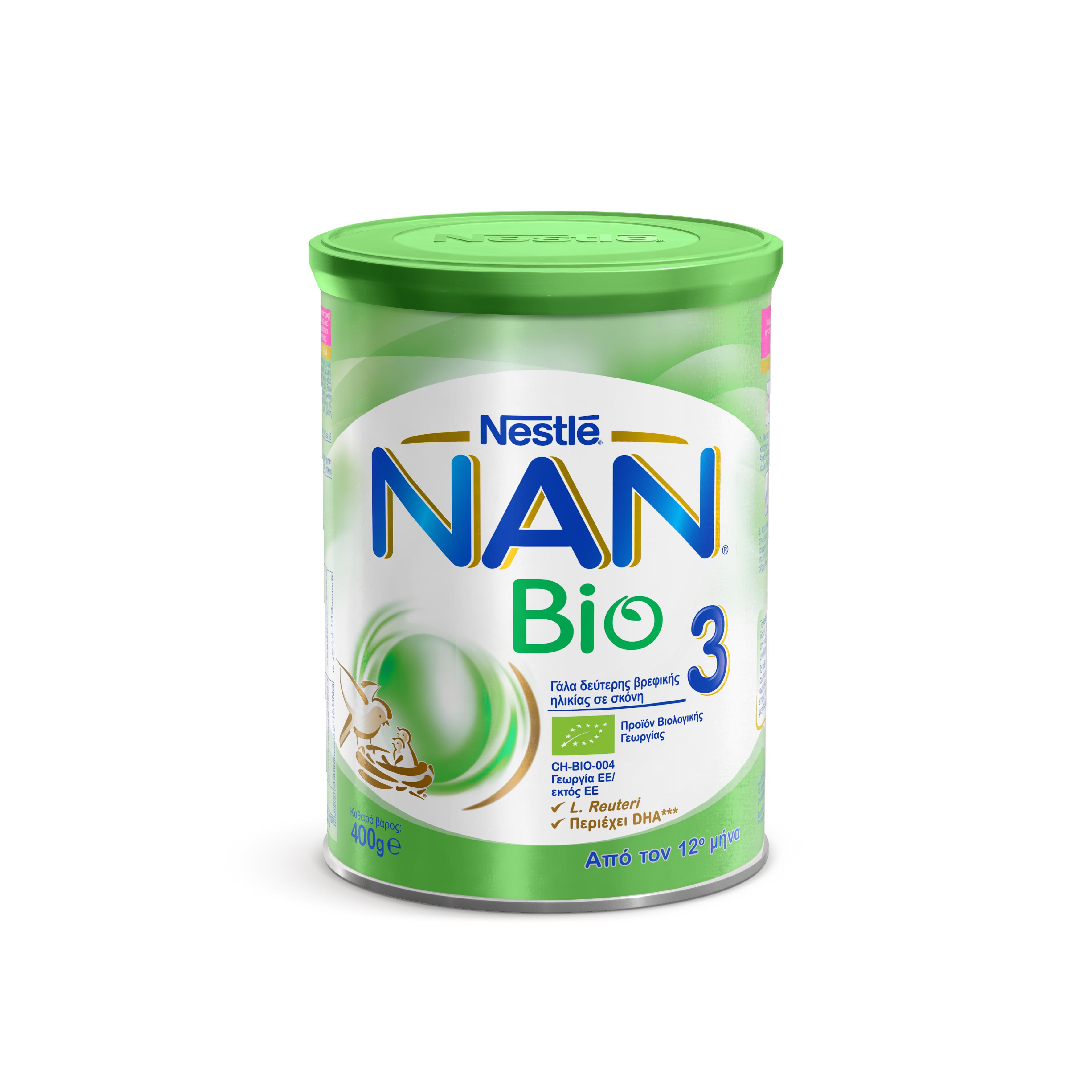 Γάλα 3ης Βρεφικής Ηλικίας σε Σκόνη Βιολογικό NAN Bio 3 Nestle (400g) + Βιολογικές Μπουκίτσες Δημητριακών με Τομάτα και Καρότο Naturnes Bio Nestle (35g) Δώρο
