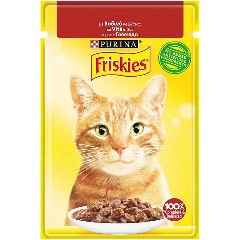 Τροφή για Γάτες με Βοδινό Friskies (85 g)