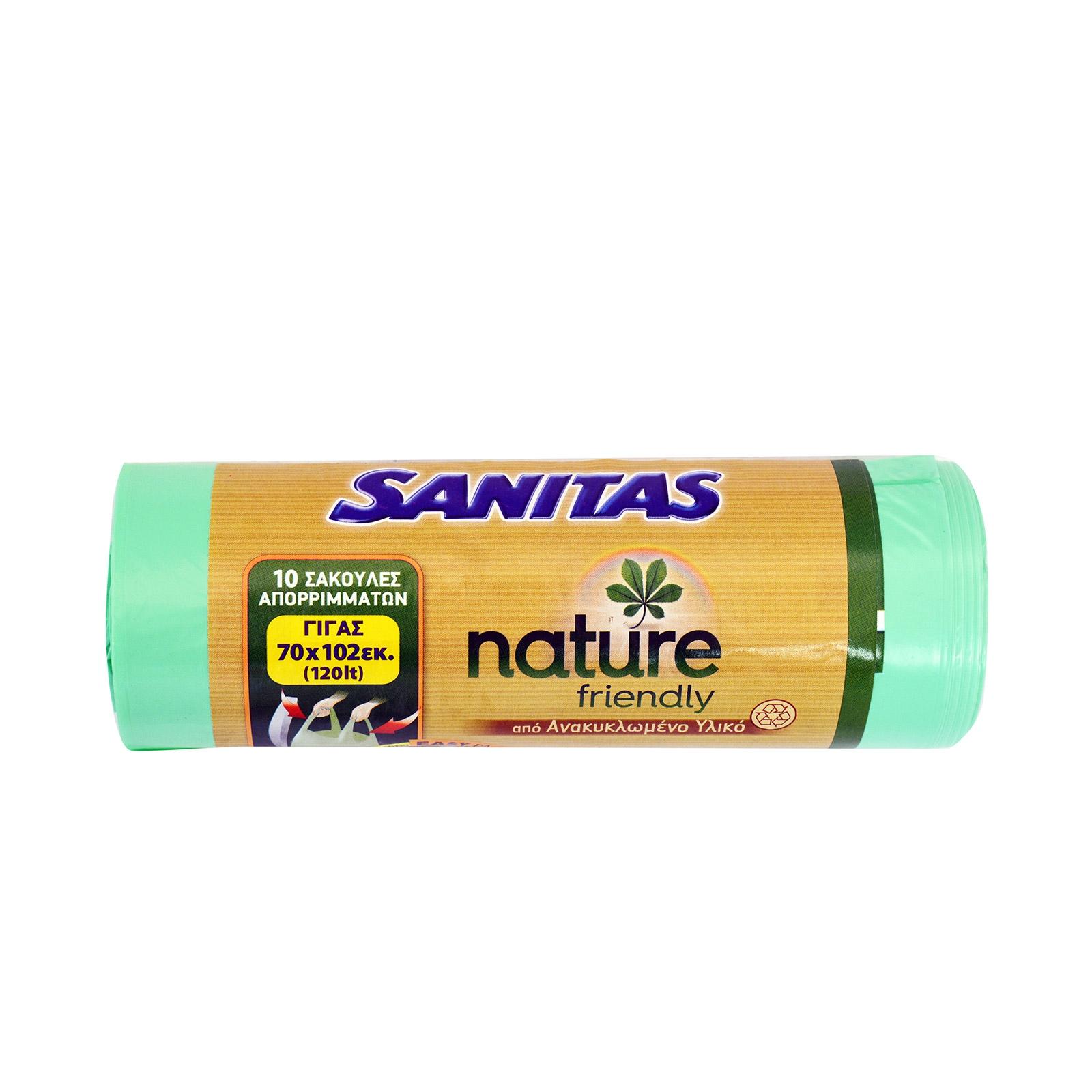 Σακούλες απορριμάτων με λαβές Γίγας Nature Friendly Sanitas (15τεμ)