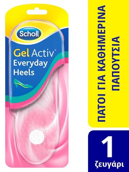Σετ Πάτοι Γυναικείοι GelActiv Everyday Heels Scholl (1 ζευγάρι)