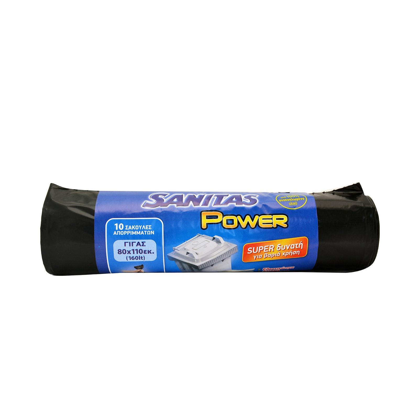 Σακούλες απορριμάτων γίγας Power Sanitas (10τεμ)