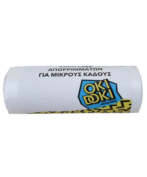 Σακούλες απορριμάτων για το μπάνιο 42x50cm Oki Doki (30τεμ) 1+1