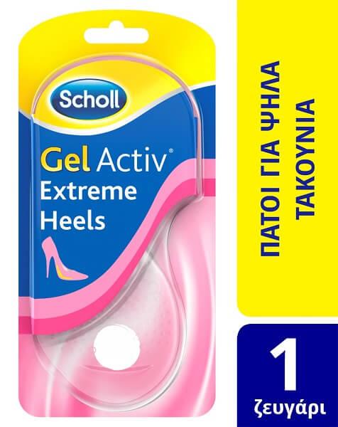 Σετ Πάτοι Γυναικείοι GelActiv Extreme Heels Scholl (1 ζευγάρι)