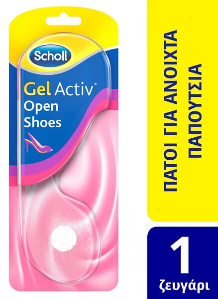 Σετ Πάτοι Γυναικείοι GelActiv Open Shoes Scholl (1 ζευγάρι)