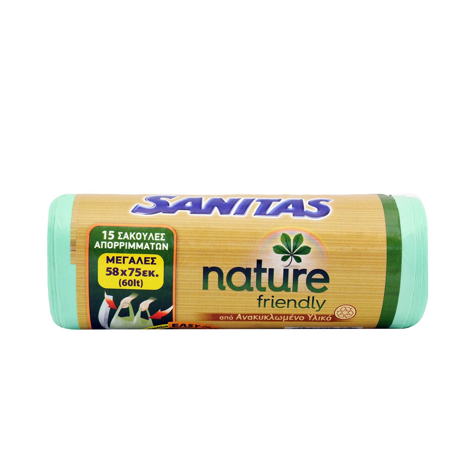 Σακούλες απορριμάτων με λαβές μεγάλες Nature Friendly Sanitas (15τεμ)