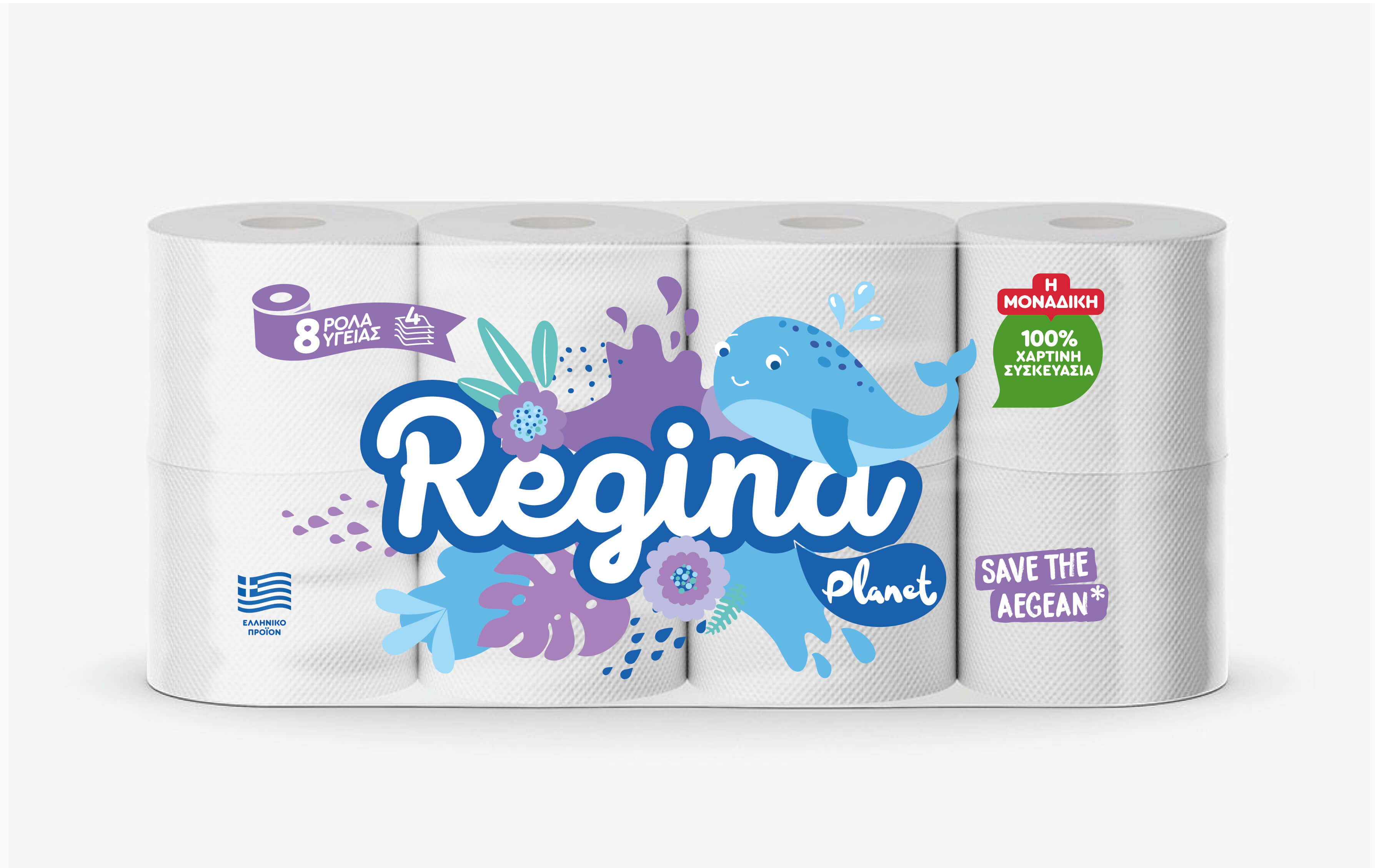 Χαρτί Υγείας 4φυλλο Regina Planet (8 ρολά * 98 g)