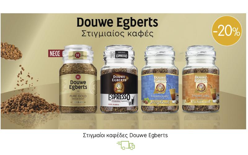 Στιγμιαίοι καφέδες Douwe Egberts