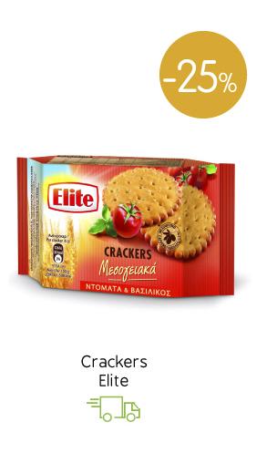 Crackers Elite