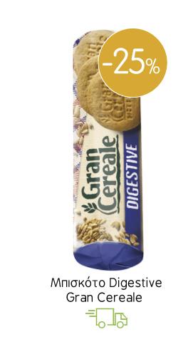 Μπισκότο Digestive Gran Cereale